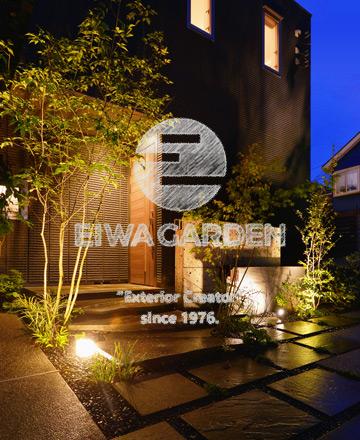 栄和ガーデンの外構工事イメージ